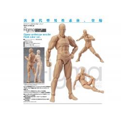 Figurine Archetype Homme Couleur Chair 14cm