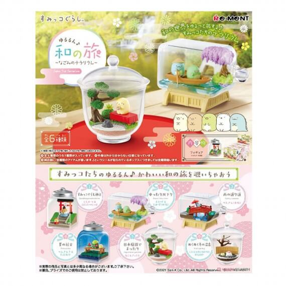 Boite De 6 Terrarium Sumikko - Japan Trip